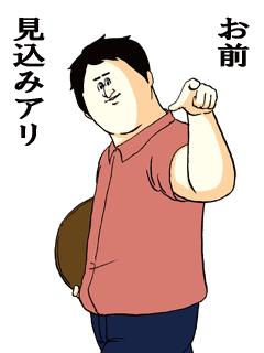 f:id:naoyuki426:20180202155420p:image