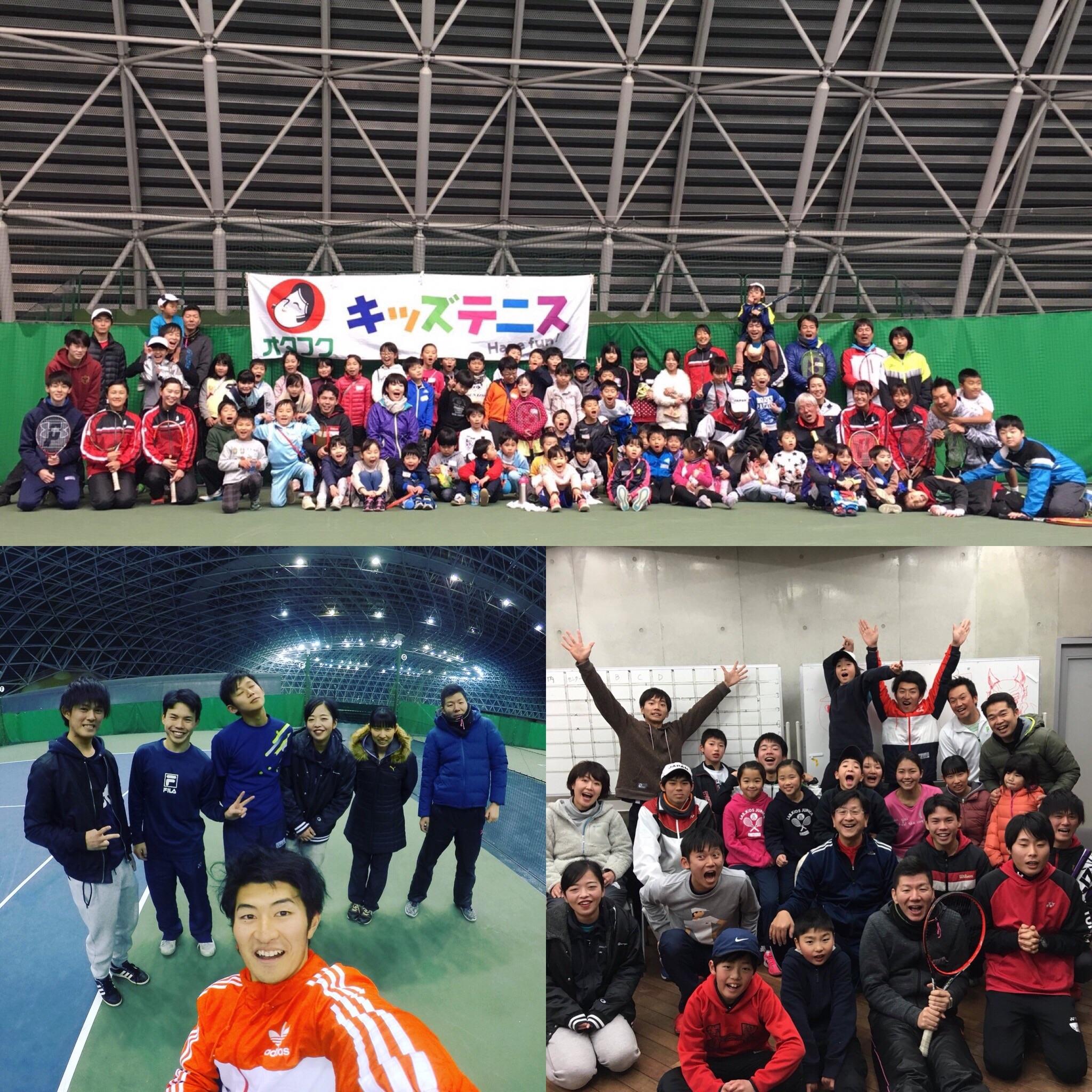f:id:naoyuki426:20180206122057j:image