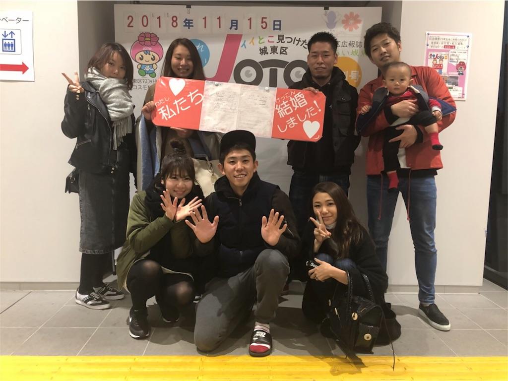 f:id:naoyuki_7:20181115221149j:image