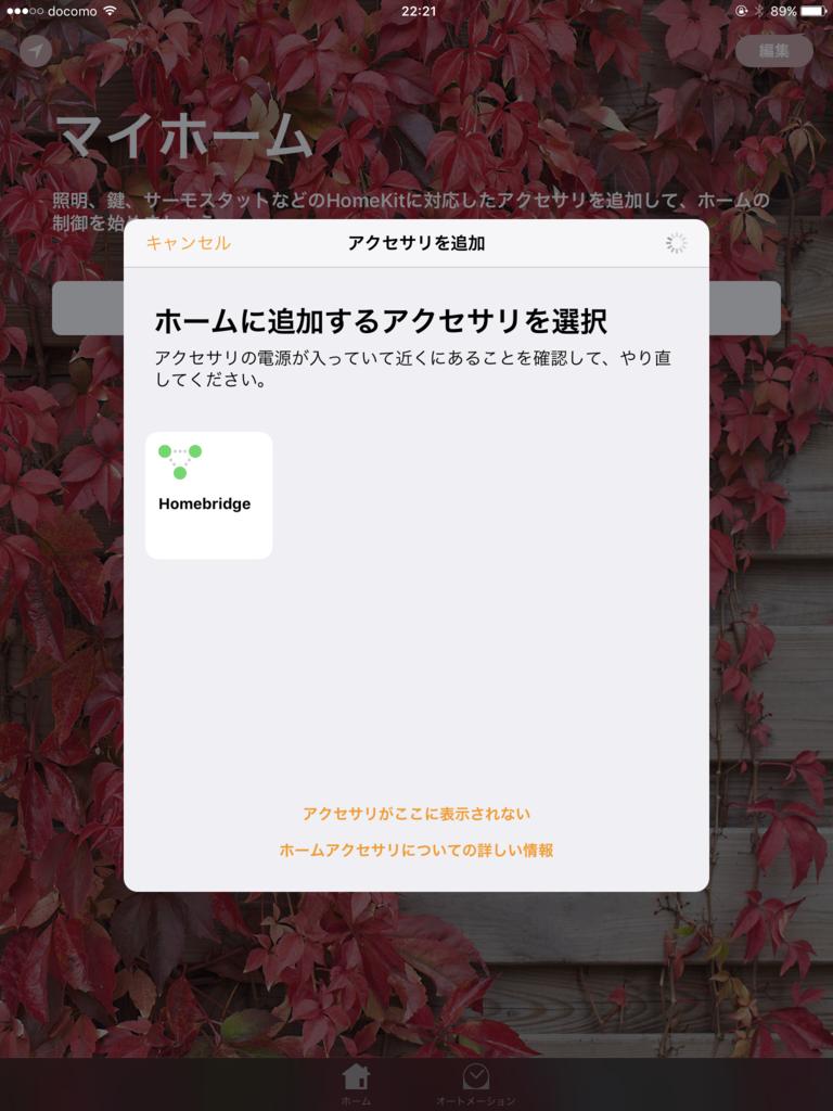 f:id:naoyukinagano:20170614223943p:plain