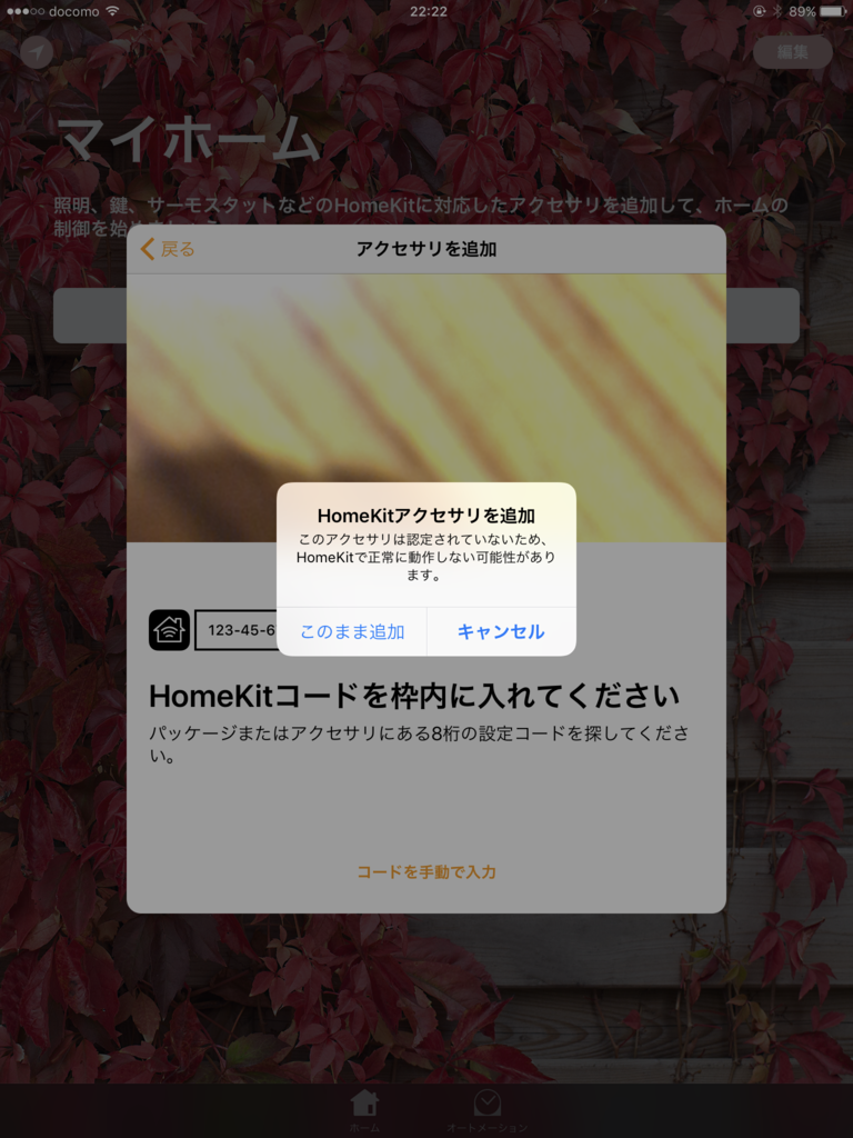 f:id:naoyukinagano:20170614223948p:plain