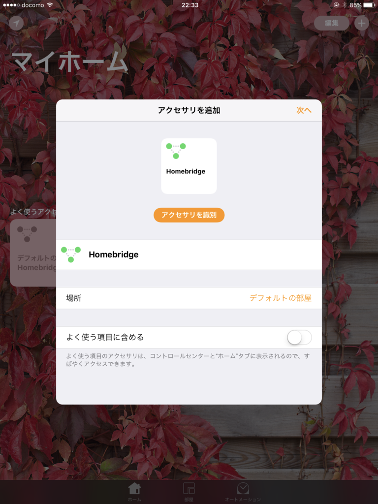 f:id:naoyukinagano:20170614223959p:plain
