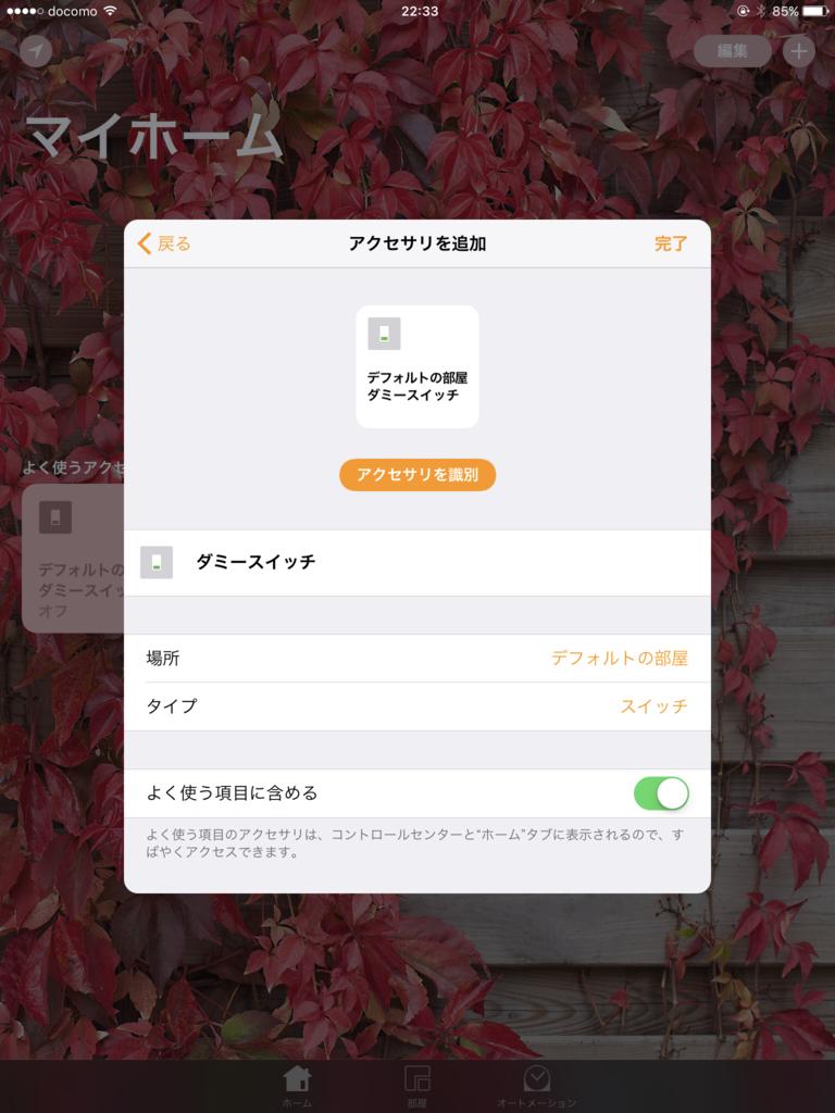 f:id:naoyukinagano:20170614224003p:plain