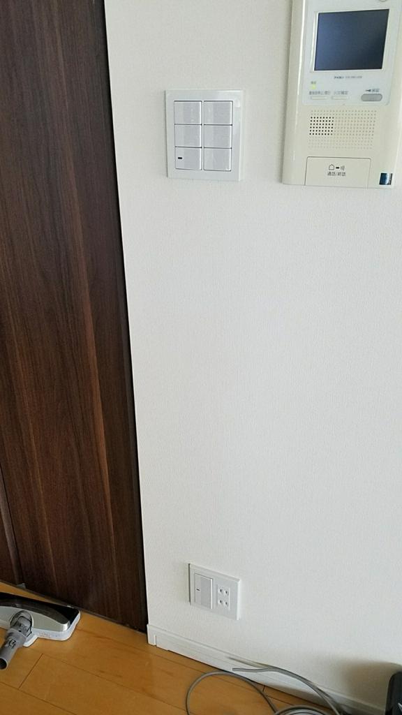 f:id:naoyukinagano:20170828231442j:plain