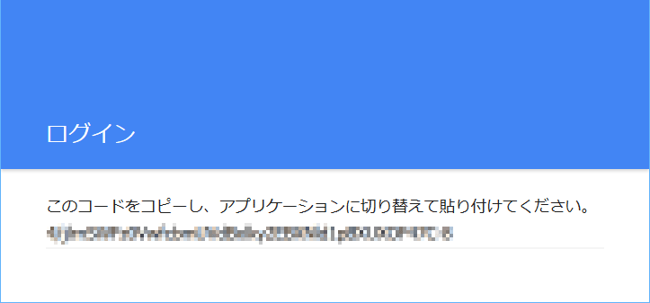 f:id:naoyukinagano:20171104215918p:plain