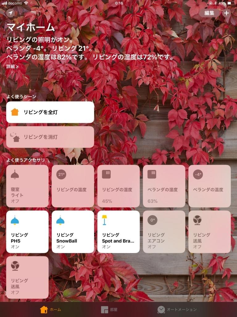 f:id:naoyukinagano:20171215001800j:plain