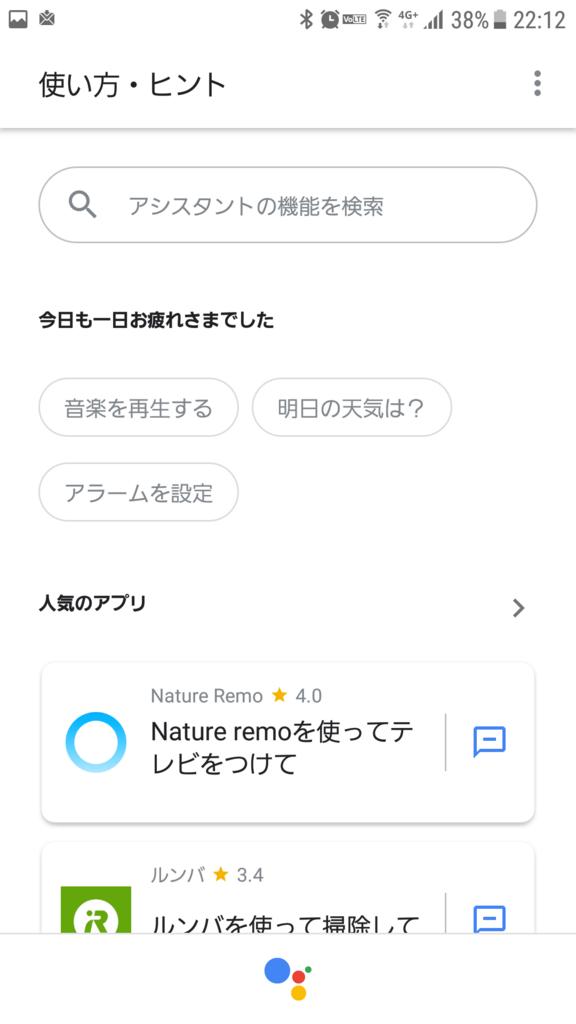 f:id:naoyukinagano:20180621223429p:plain