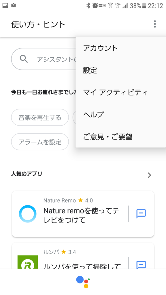 f:id:naoyukinagano:20180621223718p:plain