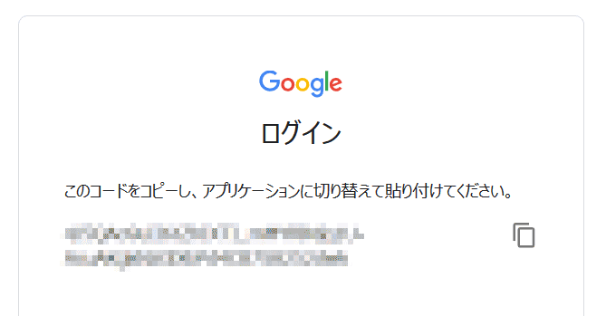 f:id:naoyukinagano:20190202185700p:plain