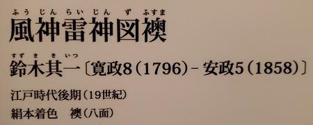 f:id:naozi:20200905194936j:plain