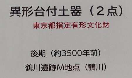 f:id:naozi:20201114204900j:plain