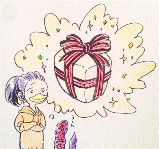プレゼントを考える