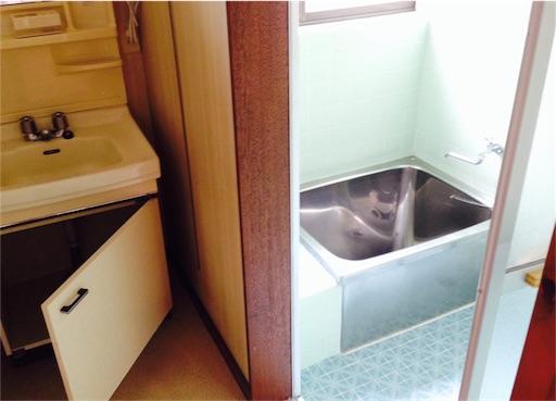 築30年の平屋お風呂