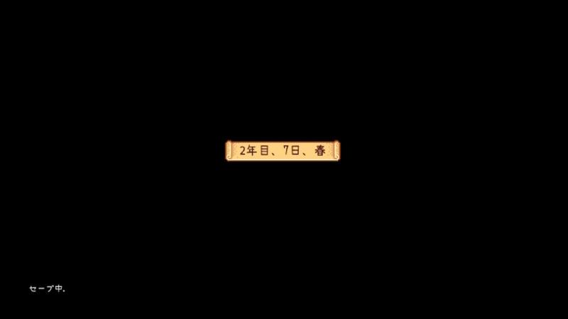f:id:nappai1:20180422100224j