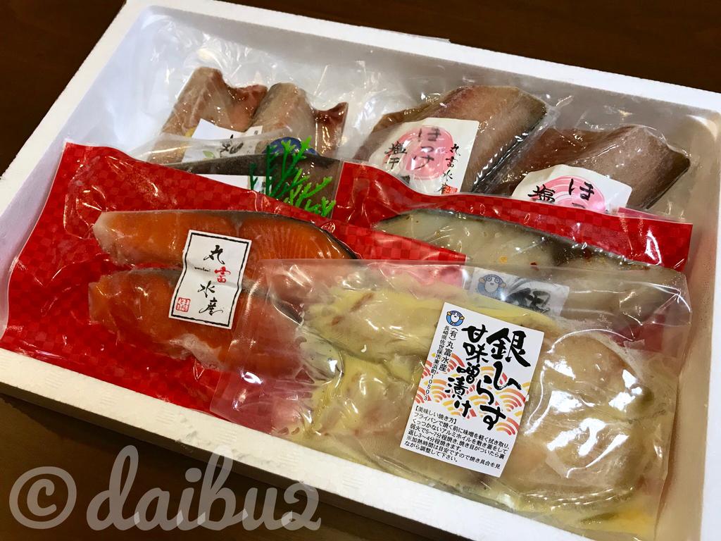 f:id:nara-daibu2:20181103155025j:plain