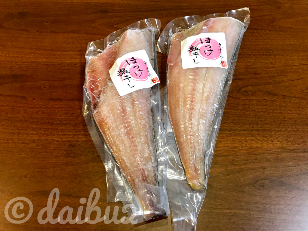 f:id:nara-daibu2:20181103155220j:plain