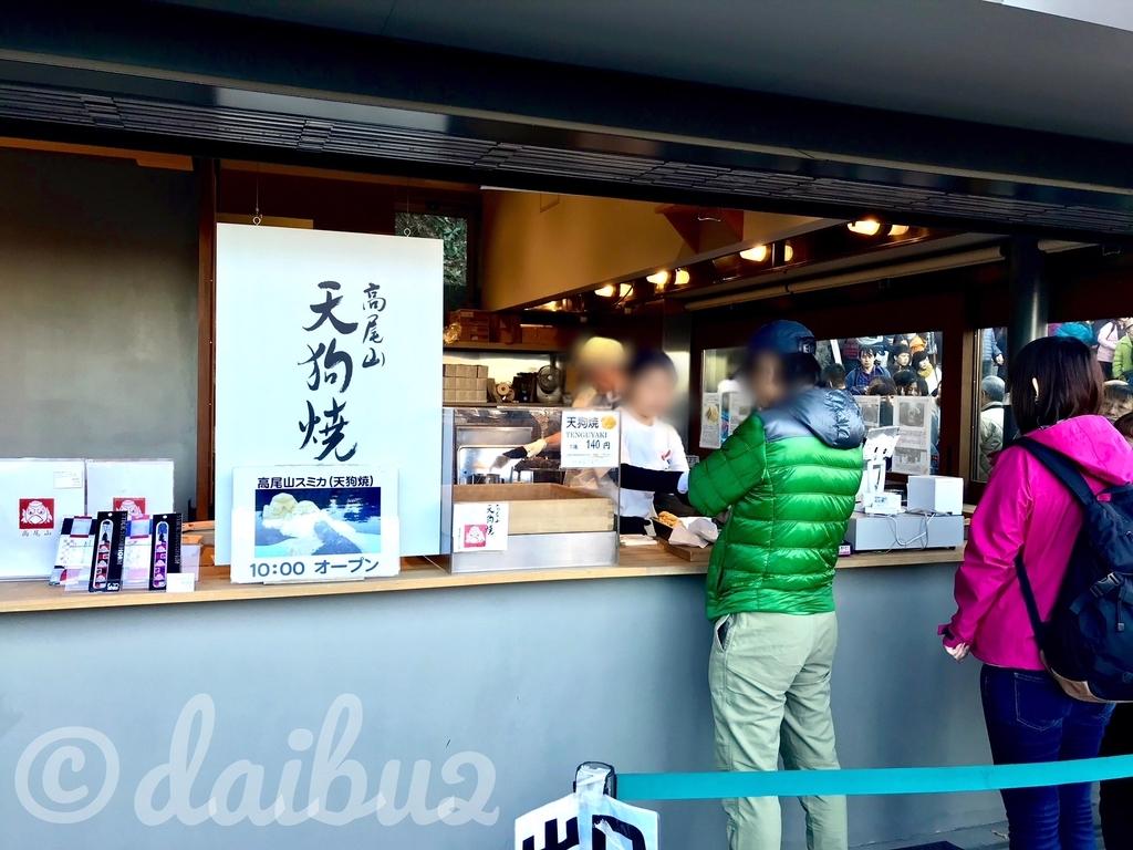 f:id:nara-daibu2:20181124222337j:plain