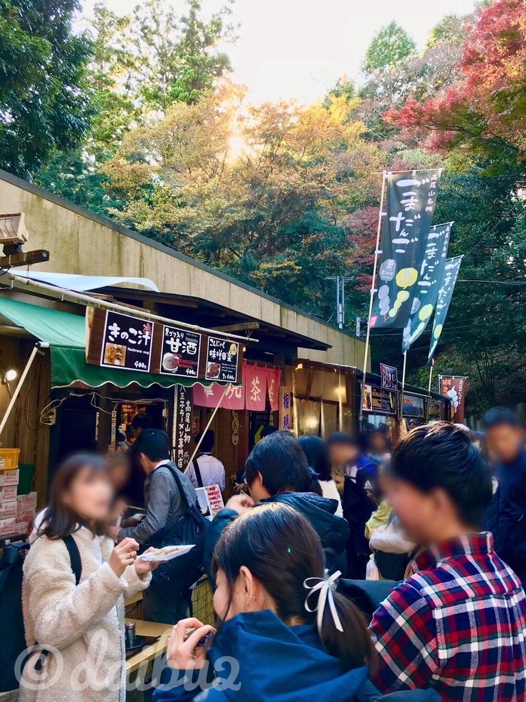 f:id:nara-daibu2:20181126003733j:plain