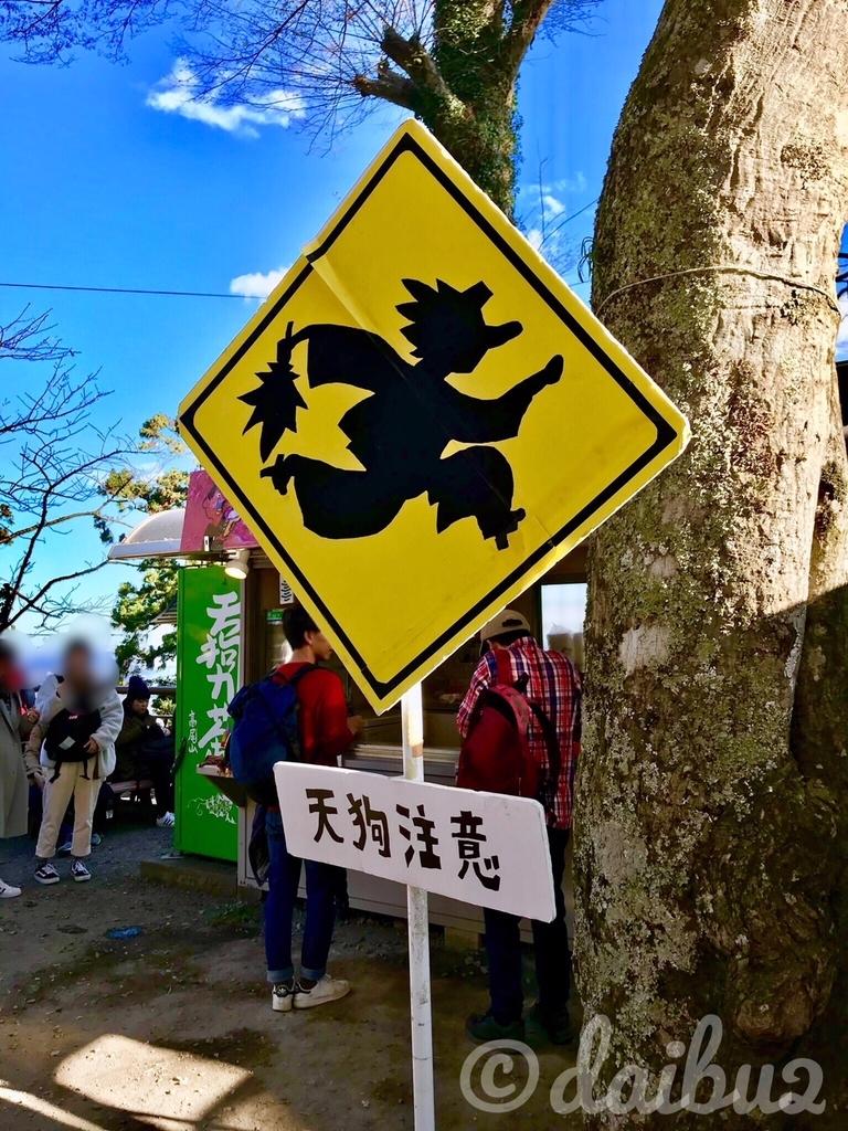 f:id:nara-daibu2:20181126004014j:plain