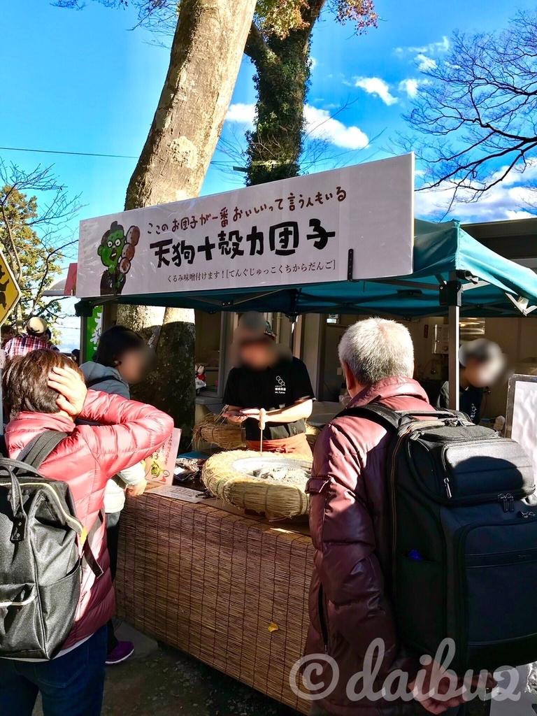 f:id:nara-daibu2:20181126004026j:plain