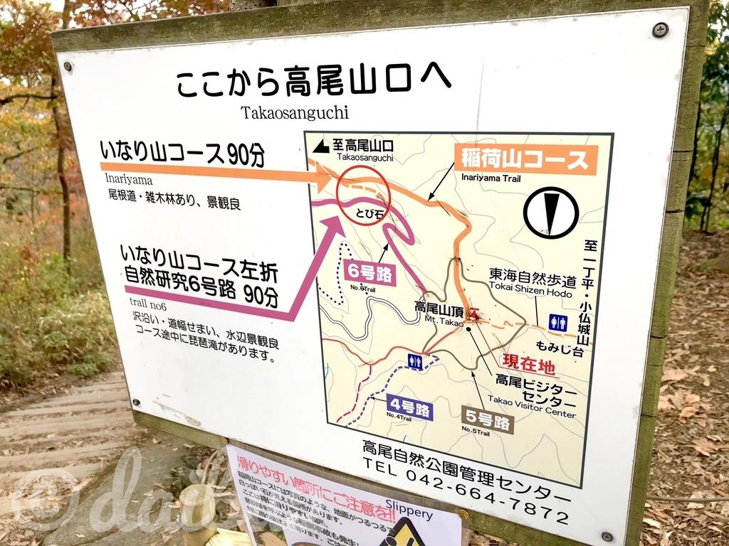 f:id:nara-daibu2:20181127185911j:plain