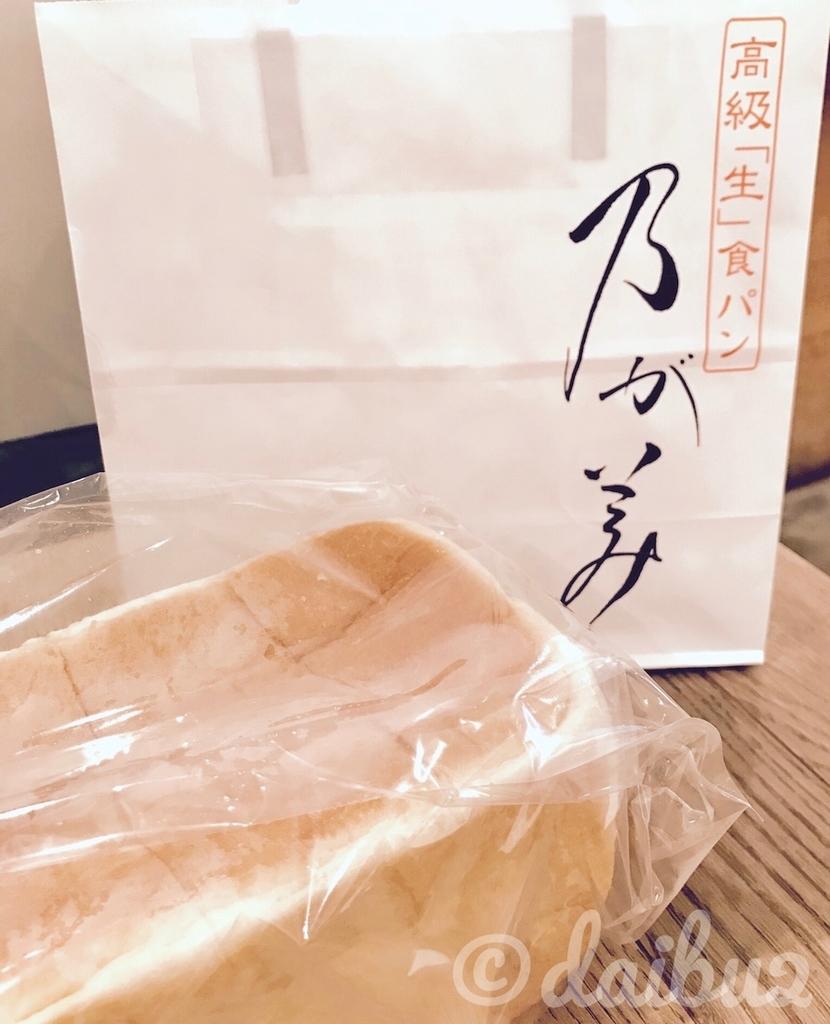 f:id:nara-daibu2:20181206114433j:plain