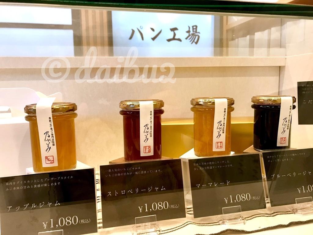 f:id:nara-daibu2:20181206235044j:plain