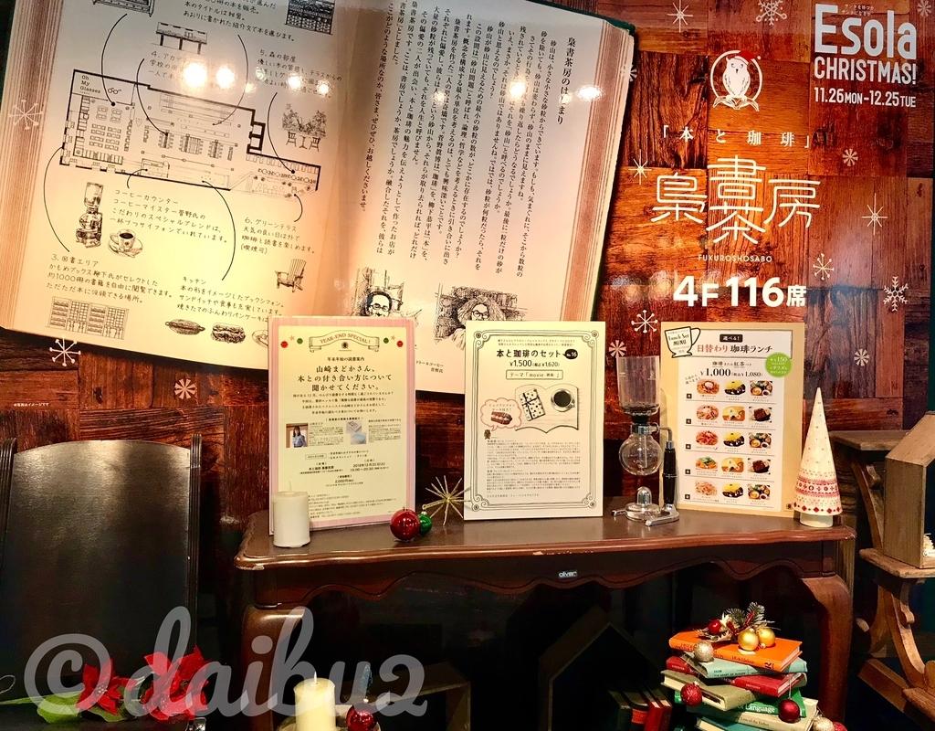 f:id:nara-daibu2:20181211083142j:plain