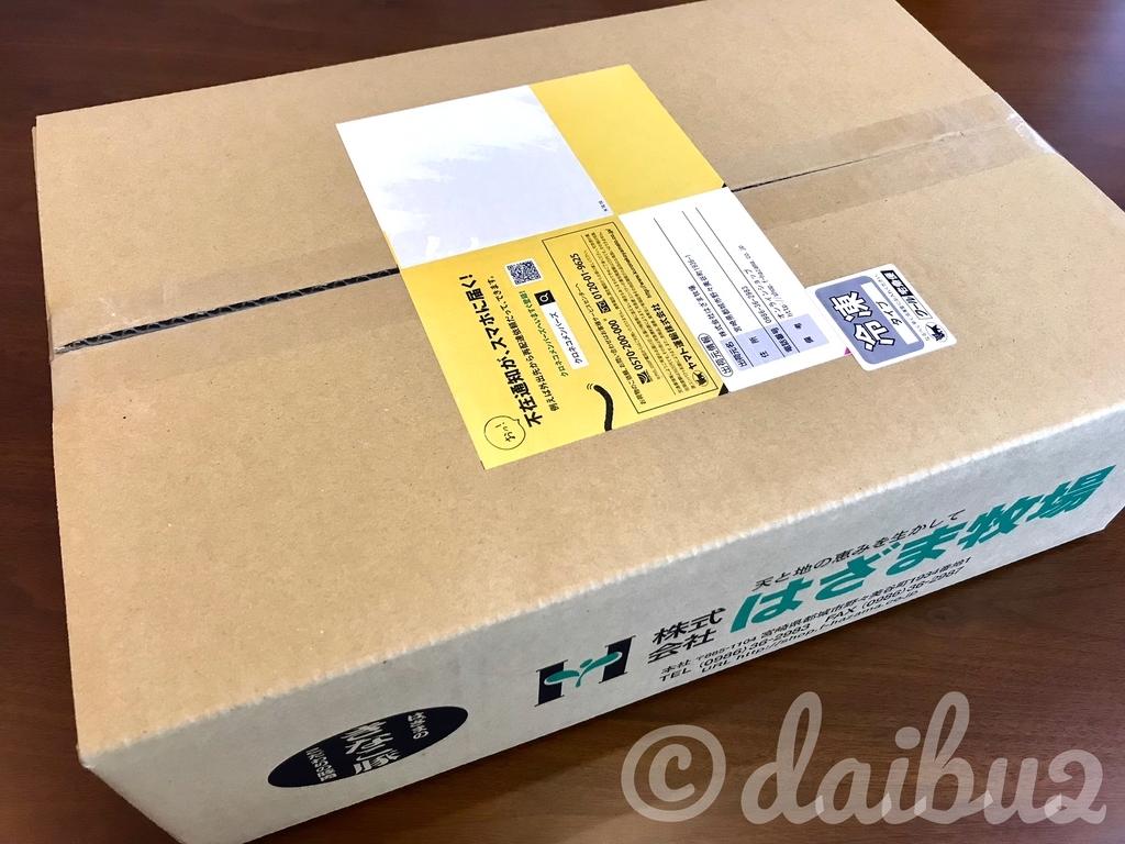 f:id:nara-daibu2:20181214181540j:plain