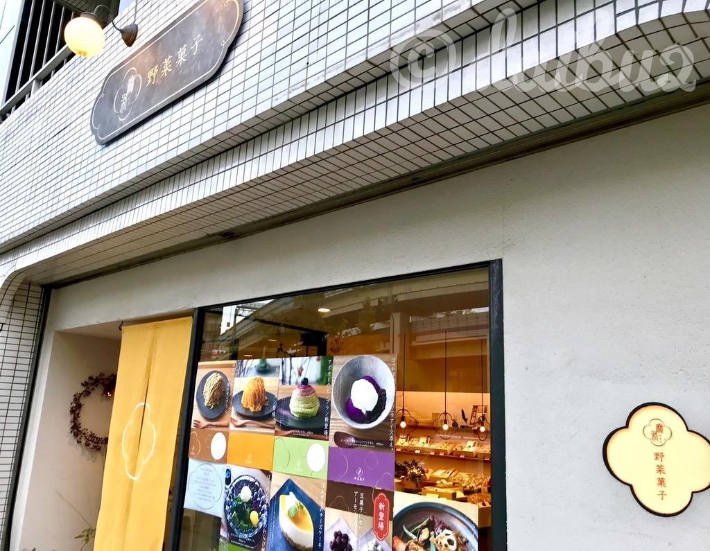 f:id:nara-daibu2:20181220181956j:plain
