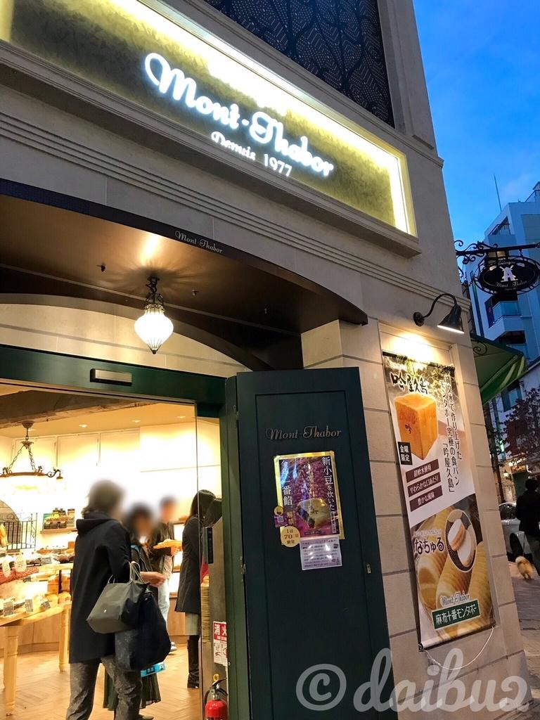 f:id:nara-daibu2:20181224212627j:plain