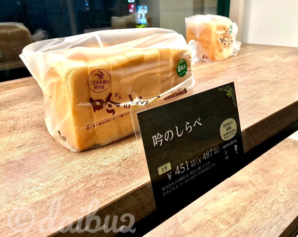 f:id:nara-daibu2:20181224212723j:plain