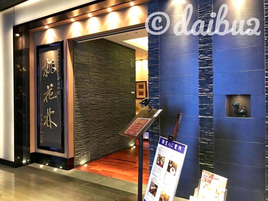 f:id:nara-daibu2:20190202163820j:plain