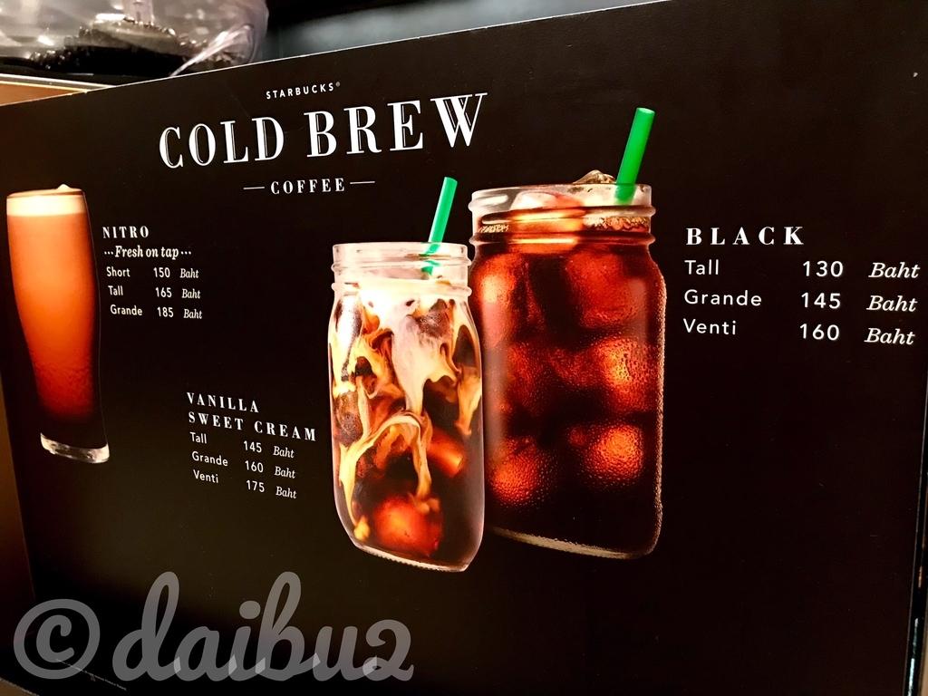 f:id:nara-daibu2:20190207090332j:plain