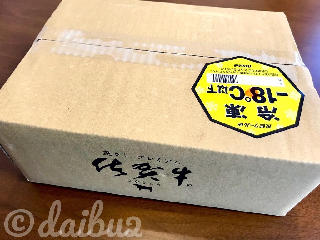 f:id:nara-daibu2:20190209160242j:plain