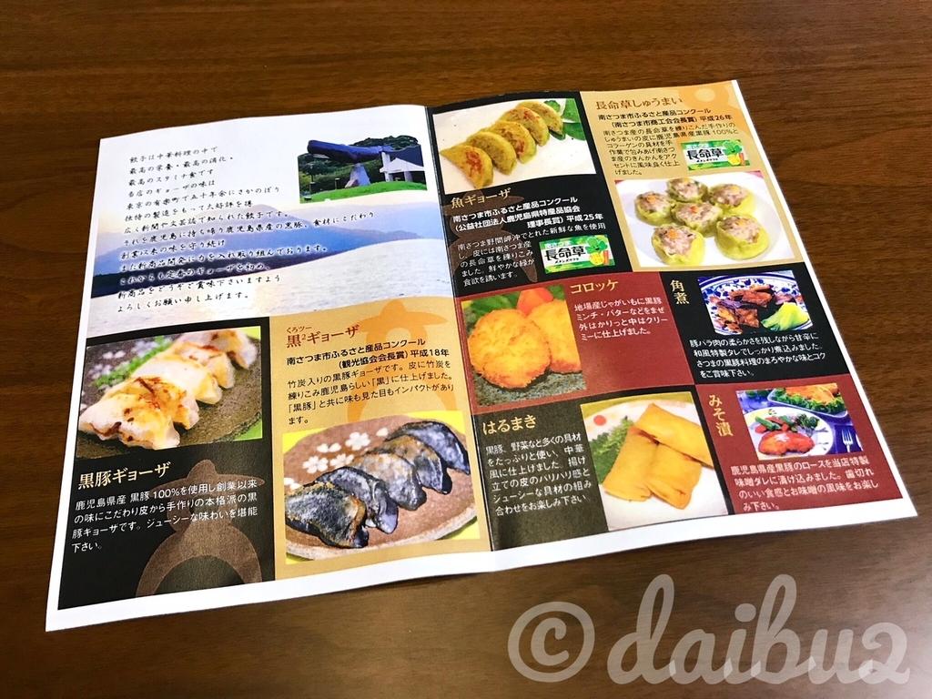 f:id:nara-daibu2:20190302172426j:plain
