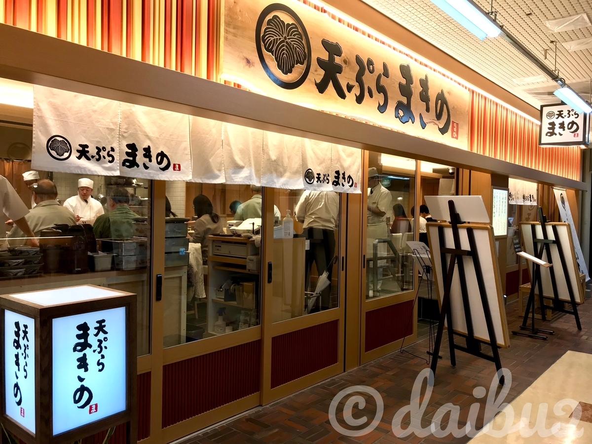 f:id:nara-daibu2:20190315160301j:plain