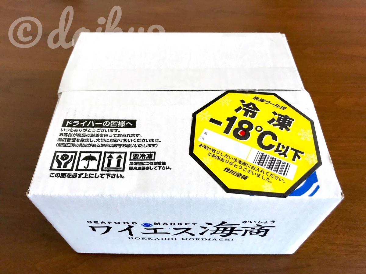 f:id:nara-daibu2:20190330150937j:plain