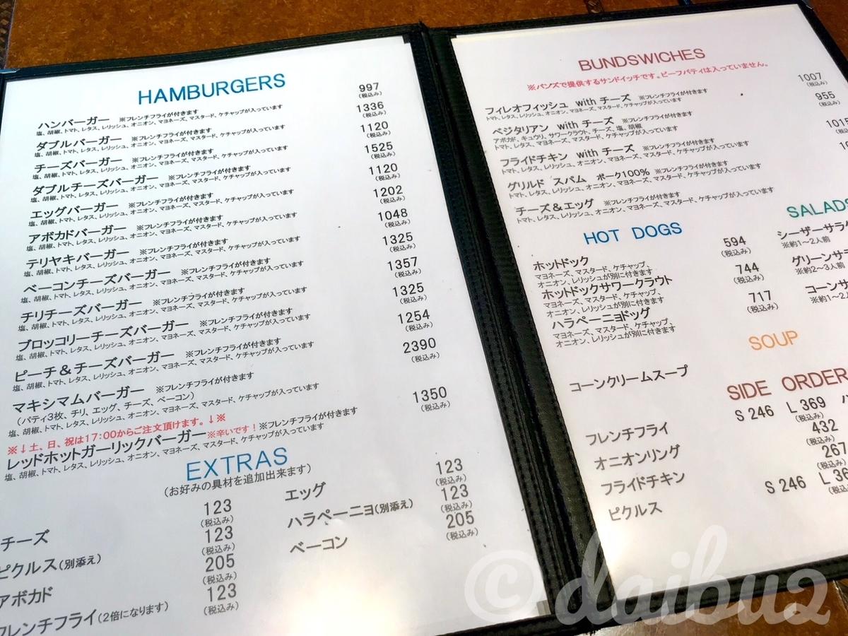 f:id:nara-daibu2:20190514000945j:plain