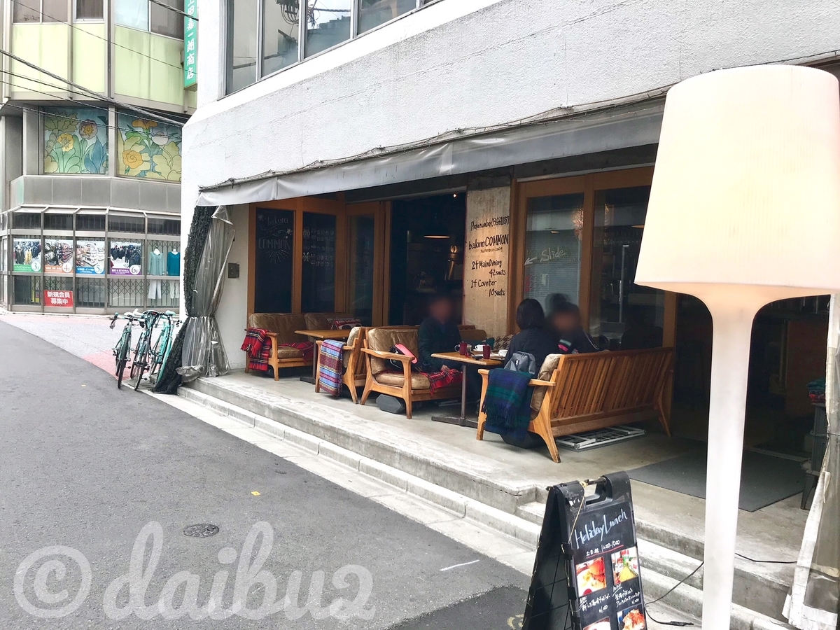 f:id:nara-daibu2:20190913174746j:plain