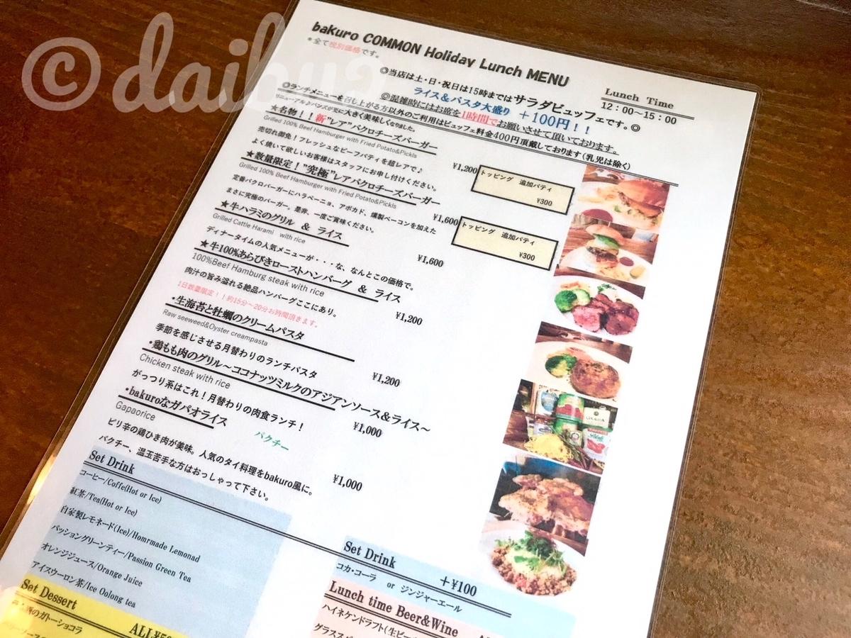 f:id:nara-daibu2:20190913174946j:plain