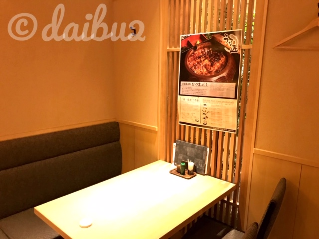 f:id:nara-daibu2:20200822133434j:plain