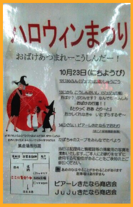 f:id:nara2tyoukai:20161020123555p:plain