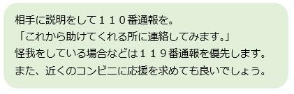f:id:nara2tyoukai:20171031143010p:plain