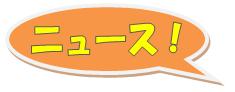 f:id:nara2tyoukai:20180603221948p:plain