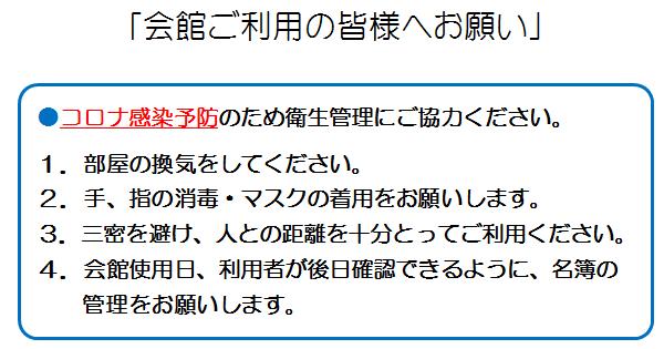 f:id:nara2tyoukai:20200611123512p:plain