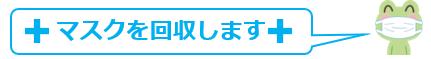 f:id:nara2tyoukai:20200625204159p:plain