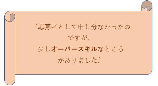 f:id:nara_6jo:20201114181029p:plain