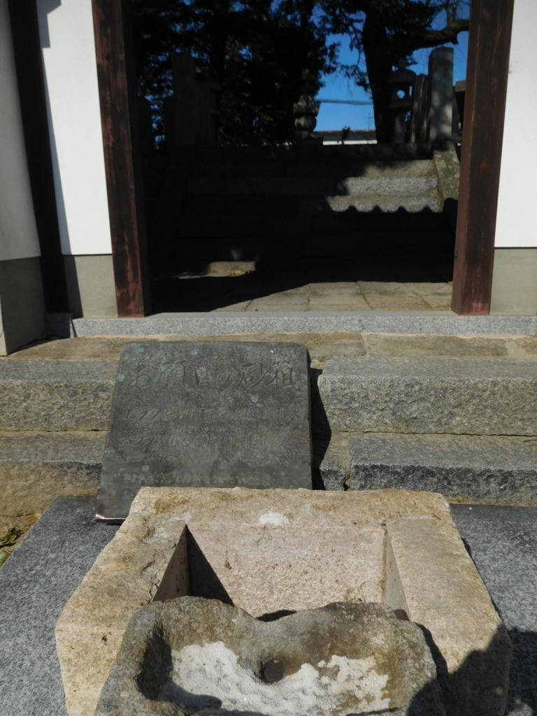 f:id:naradaisukikurabu:20180215210050j:plain