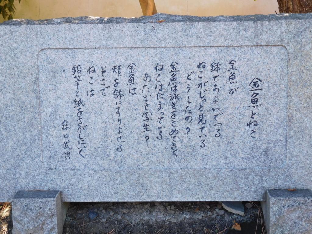 f:id:naradaisukikurabu:20180216162753j:plain
